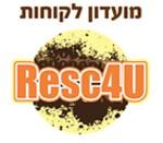 מועדון לקוחות Resc4U חילוץ מהשטח