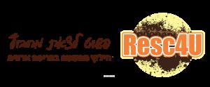 חברת Resc4U חילוץ שטח 4X4 מהיר ומקצועי 24/7 בפריסה ארצית