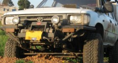 רכב חילוץ טויוטה מוסך נייד Resc4U