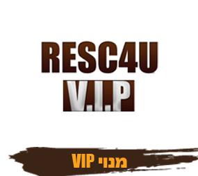 resc4u vip