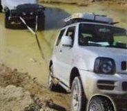 חילוץ מנחל במדבר Resc4U